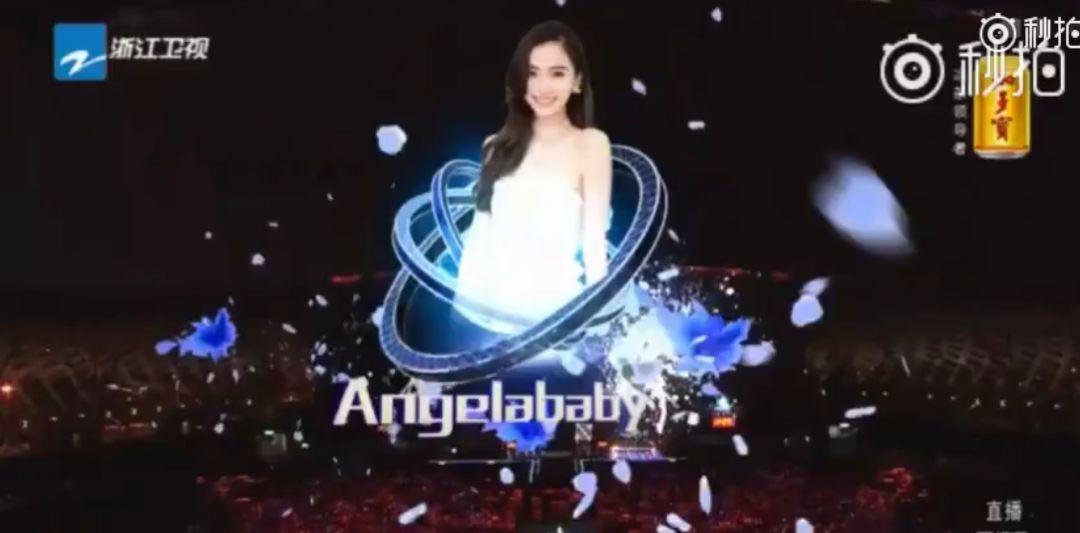 楊穎最初的英文名字,并不是Angelababy,因為覺得普通才更改