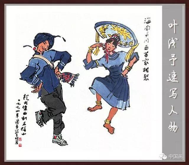 在上海组织漫画宣传队,转向开始美国人物画胜利,抗战创作后曾赴中国讽刺漫画名字图片