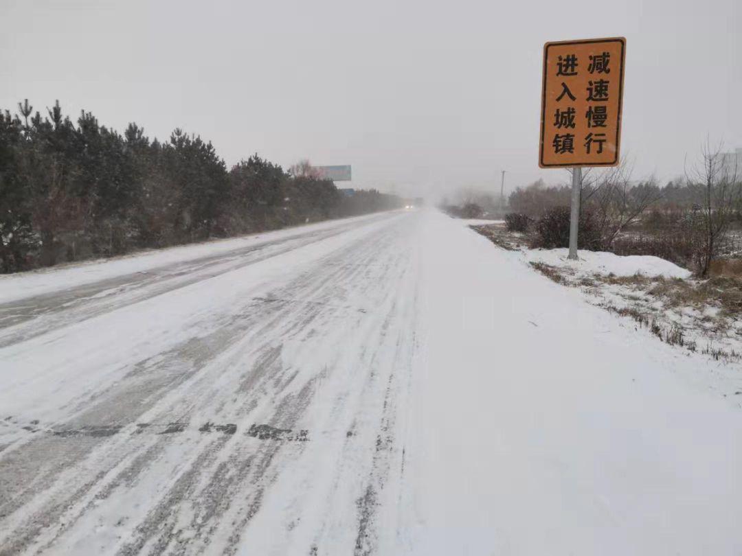 青冈县地图,旅游地图 - Tripadvisor(猫途鹰)
