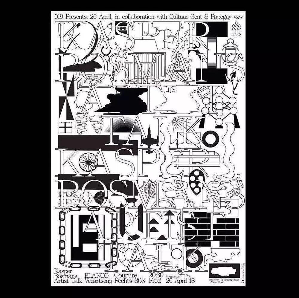 中英文字海报设计