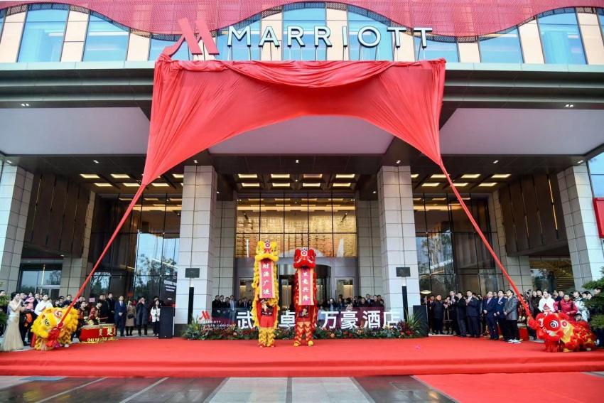 武汉再添国际五星级酒店卓尔万豪酒店今日启幕迎宾