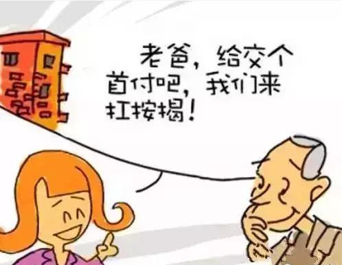 夫妻名字都在房产证上,离婚时妻子却一分钱没有!为啥?