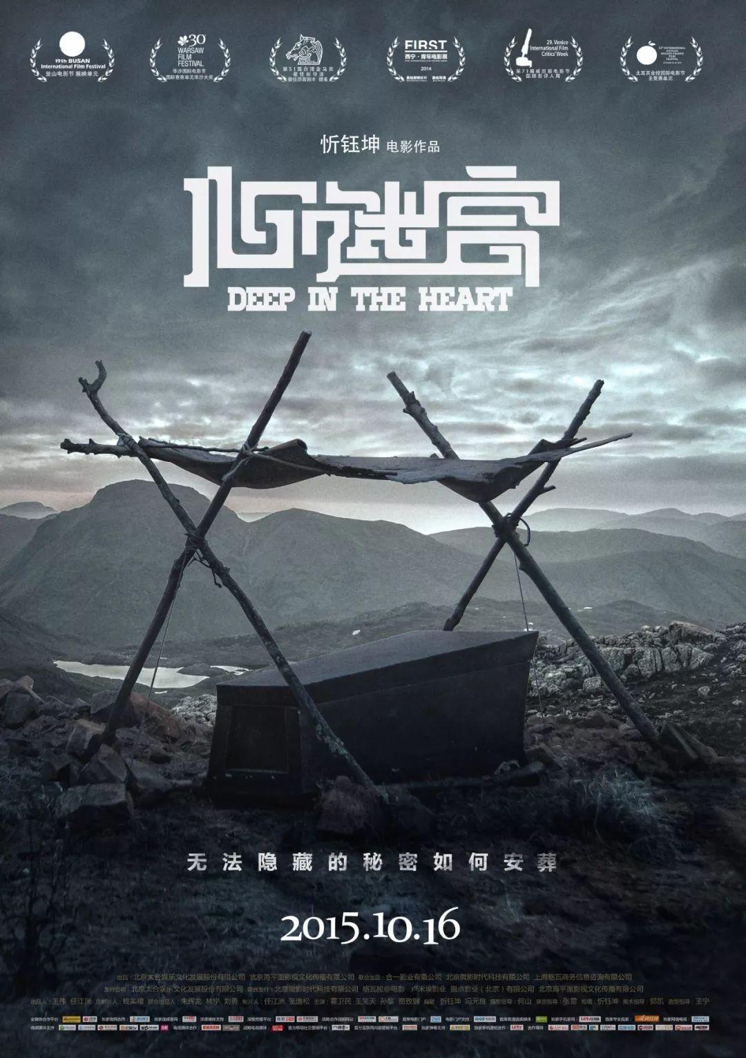 《电影疗伤心理学-一个心灵捕手写给你的心灵疗愈... _中国图书网