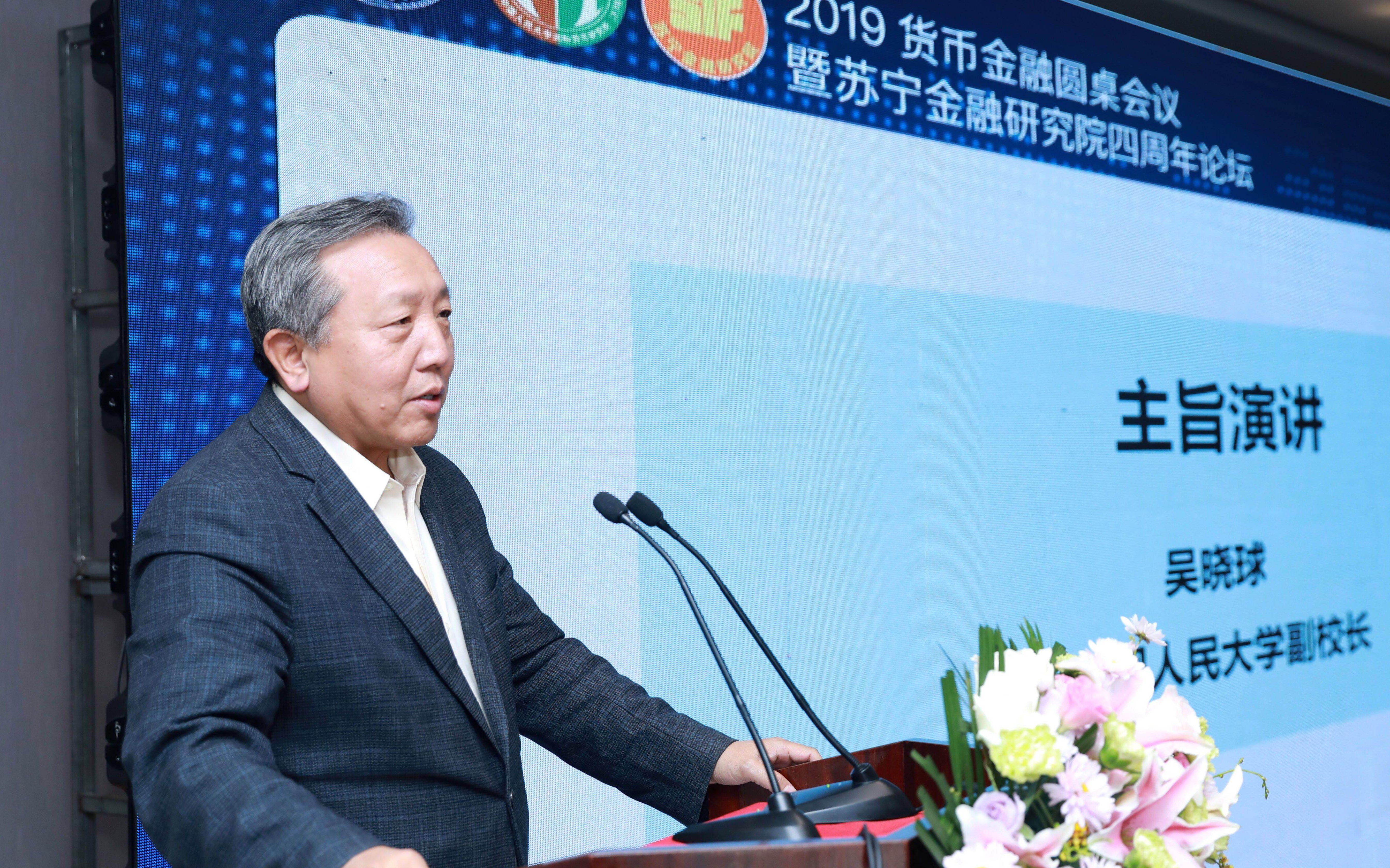 吳曉球呼吁融資者教育:拿了投資者的錢要有回報