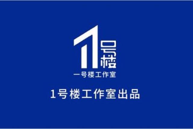 广州要建立健全粤菜人才培训培养