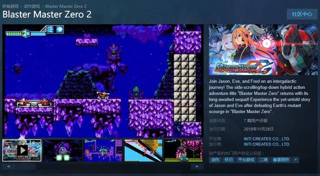 《超惑星战记ZERO2》上架Steam商城定价37元_Blaster