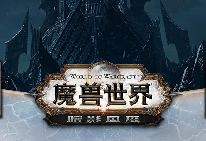 魔獸世界:虎牙二細買裝備虧300金幣,深夜戶外開播卻遭粉絲調侃_隊友