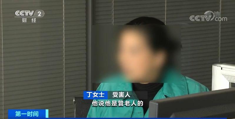 """【提醒】微信群大骗局,这种""""国家项目"""",超5万人中招!"""
