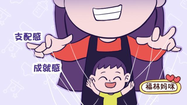 董卿成长得很优秀,父亲却向她道歉,父母道歉对孩子意味着什么?