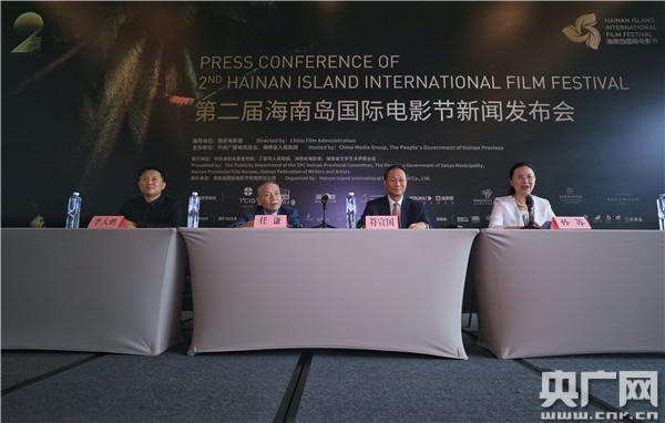 【印象金椰】第二屆海南島國際電影節明日開幕 三大亮點搶先看_競賽