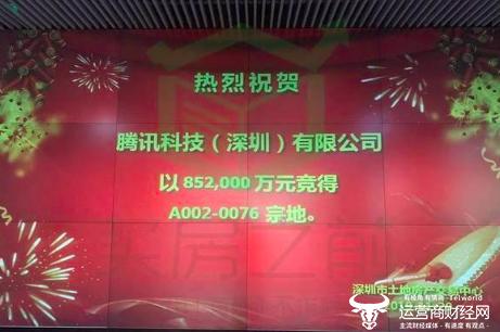 驻马店国税腾讯85亿买了个岛 打造科技城比深圳