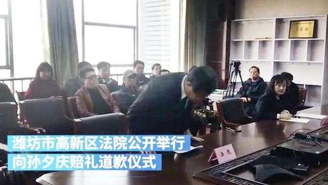 海歸清華博士被無罪羈押超三年,道歉賠償之余更要追責_夕慶
