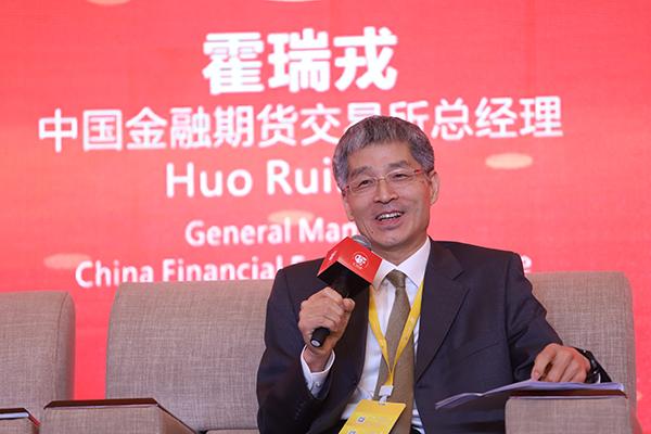 中金所總經理霍瑞戎:做市商制度促進國債期貨市場流動性改善_科技