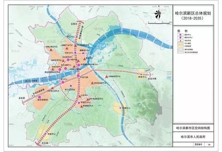重磅 哈尔滨新区规划获批 江南江北493平方公里将变这样