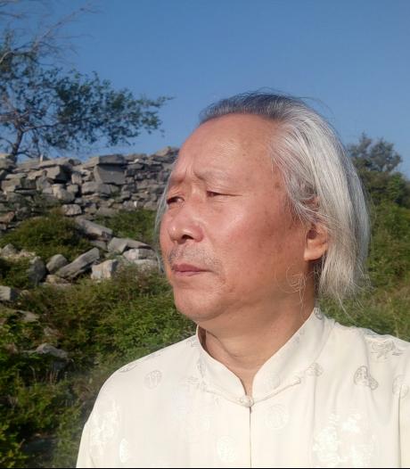 中国当代艺术名家——侯玉华