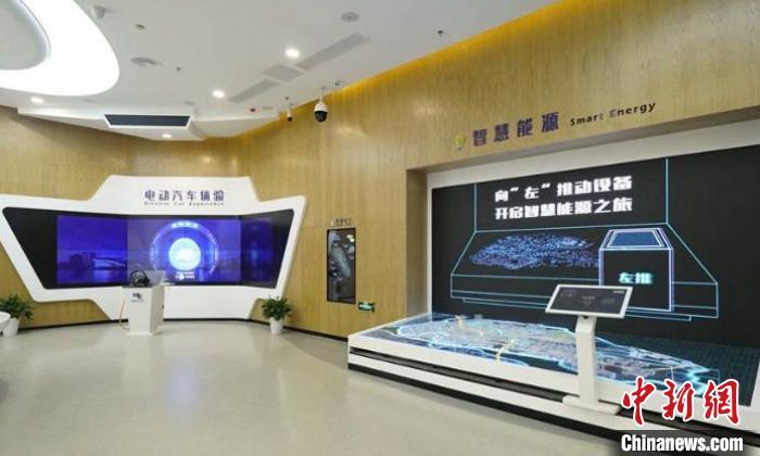 湖南泛在電力物聯網建設結碩果_能源