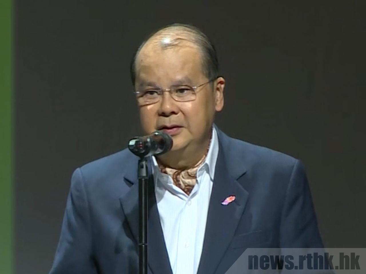 曼谷雨季剧情港府回应撤销大学拨款:若理大修