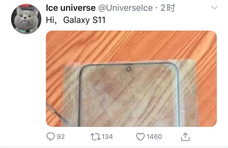 三星GalaxyS11保护膜曝光:额头边框更窄,打孔前摄居中