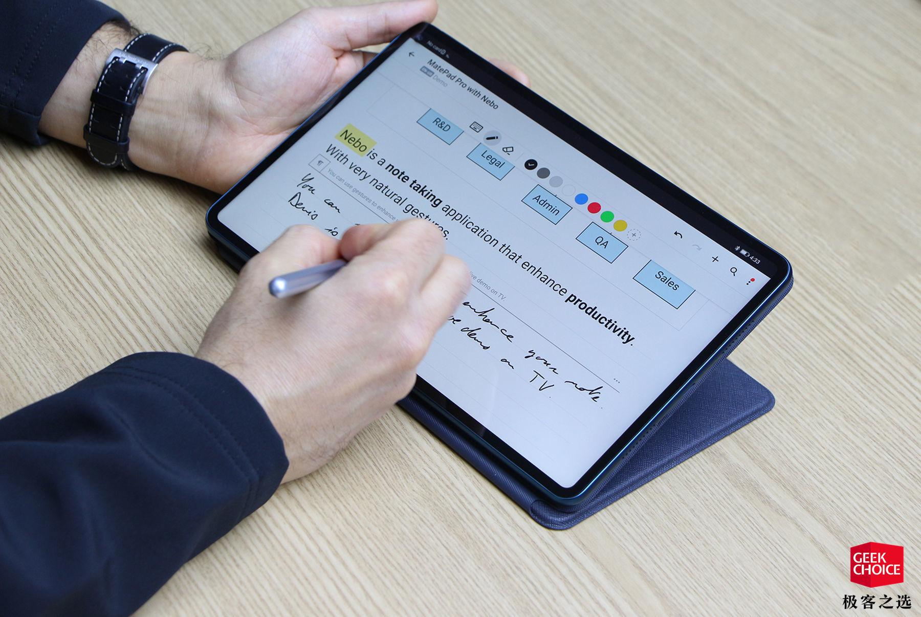 新品補給站|華為推出高端平板系列,能和iPadPro「叫板」嗎?
