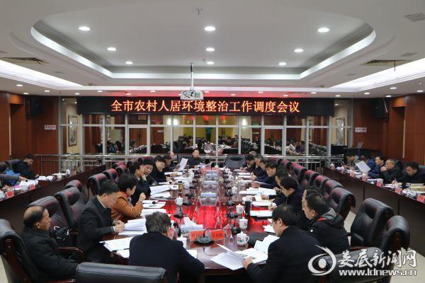 专题片配音华学健:推进农村人居环境整治 建设