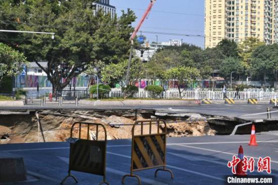 廣州地鐵施工路面發生塌陷?初步確定有車輛陷入_區域