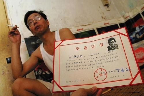 """9岁考进北大,34岁""""卖猪肉"""";50岁成亿万富豪,陆步轩的另类人生"""""""
