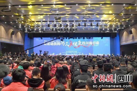 2019年四川省世界艾滋病日主题宣传活动在蓉举行