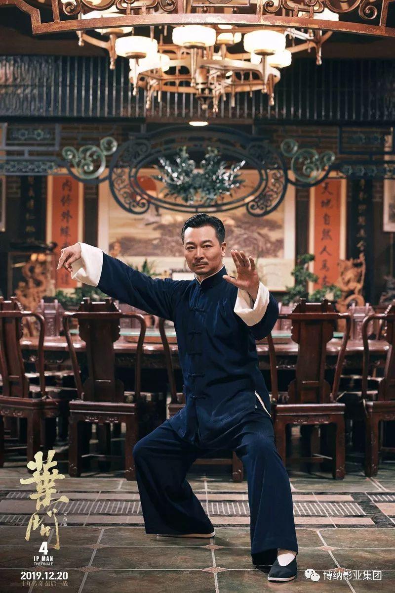 """《叶问4》上演""""咏春大战太极"""",甄子丹吴樾单手对决史无前例!"""
