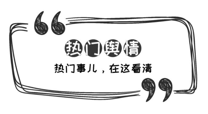 孙宇晨在线发钱100多万,一场不论热度还是口碑都极其成功的营销_转账