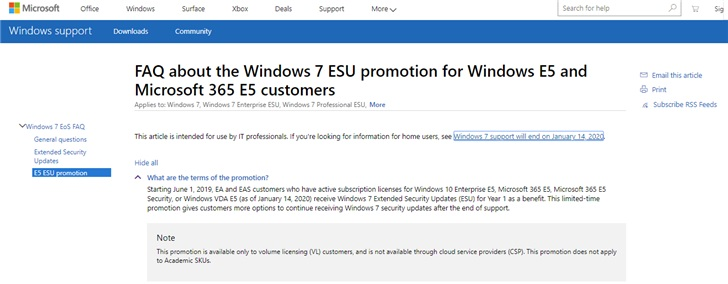 微软Windows7停止支持后,部分企业可免费获得1年安全更新