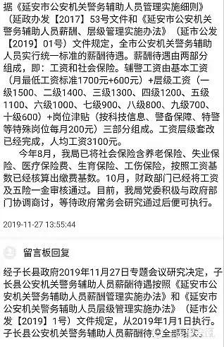 2019年11月1日畲族人口_畲族服饰
