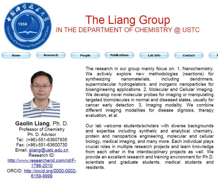 """中国科学技术大学研制出增强抗癌疗效的""""智能光热材料"""""""