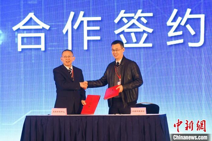重庆将设立国际检验医学创新奖励基金