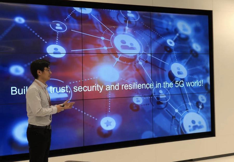 独家探访华为布鲁塞尔网络安全透明中心 能看到深圳总部源代码_中欧新闻_欧洲中文网