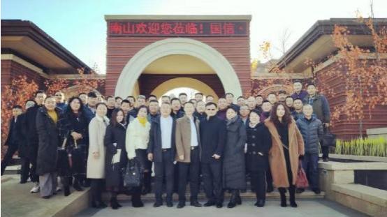 长春市个体劳动者私营企业协会第十一次副会长级办公会议隆重召开