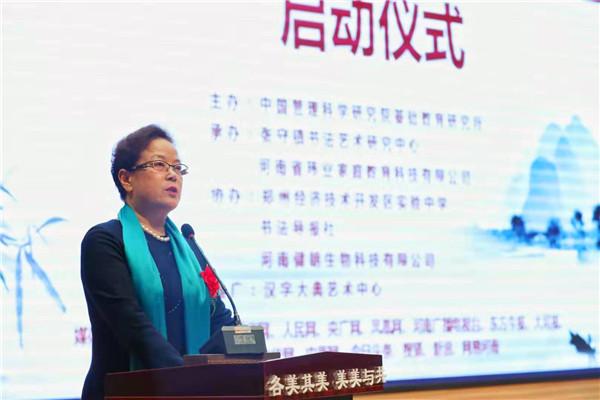 """""""文化自信· 张守镇书法教育公益行""""启动仪式在郑州举行"""