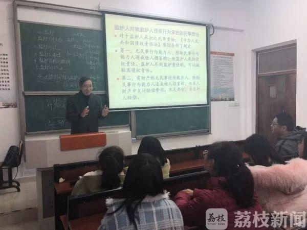 """大学教授7年写近200页""""考研秘笈"""""""