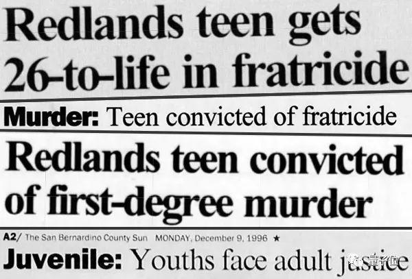 15歲成殺人犯 獄中學編程 37歲獲釋後年薪70萬(圖)