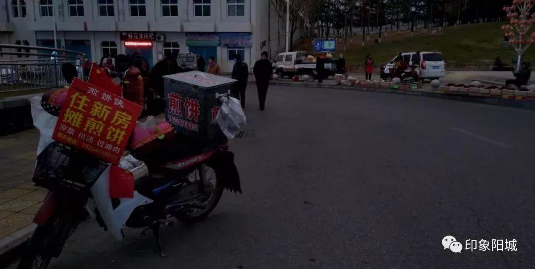 阳城人口多少人