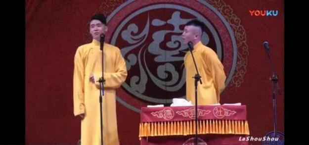 中国曲协严厉谴责张云雷调侃李世济、张火丁事件呼吁文化部门加强监管惩戒