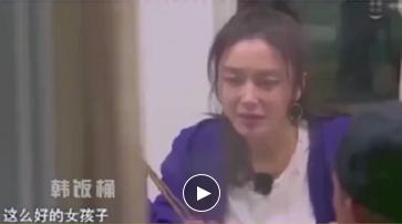 這屆已婚男明星的求生欲好強,陳小春和秦嵐不熟,張若昀只想回家_老婆
