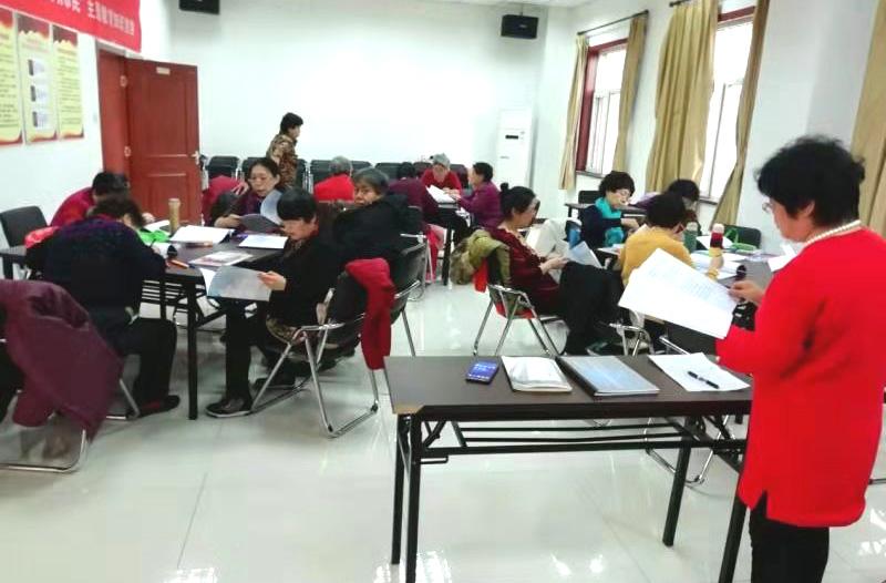 天津滨海新城家园开展老年人冬季养生知识普及活动