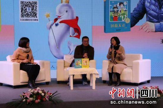 《熊貓想想森林歷險記》閱讀分享會在天府書展舉辦_創作