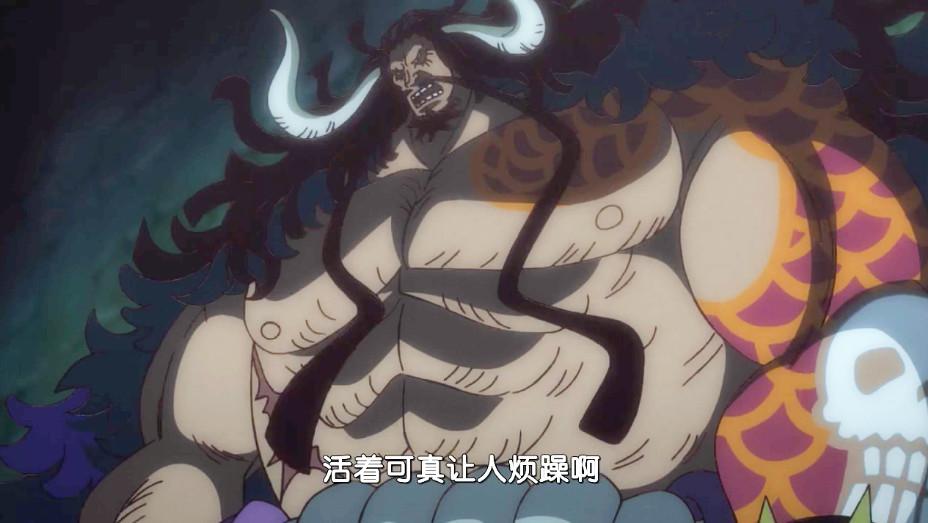 海賊王912集:凱多登場展示自己能力,是頂級幻獸種惡魔果實!