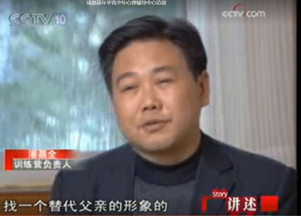 """""""嘉年华""""虐待学生事件,警方透露操纵者为在编教师,已被停职调查"""