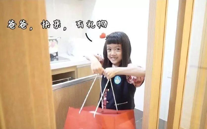 """父爱缺席_中国70%的家庭教育""""父爱缺席"""",爸爸去哪了?"""