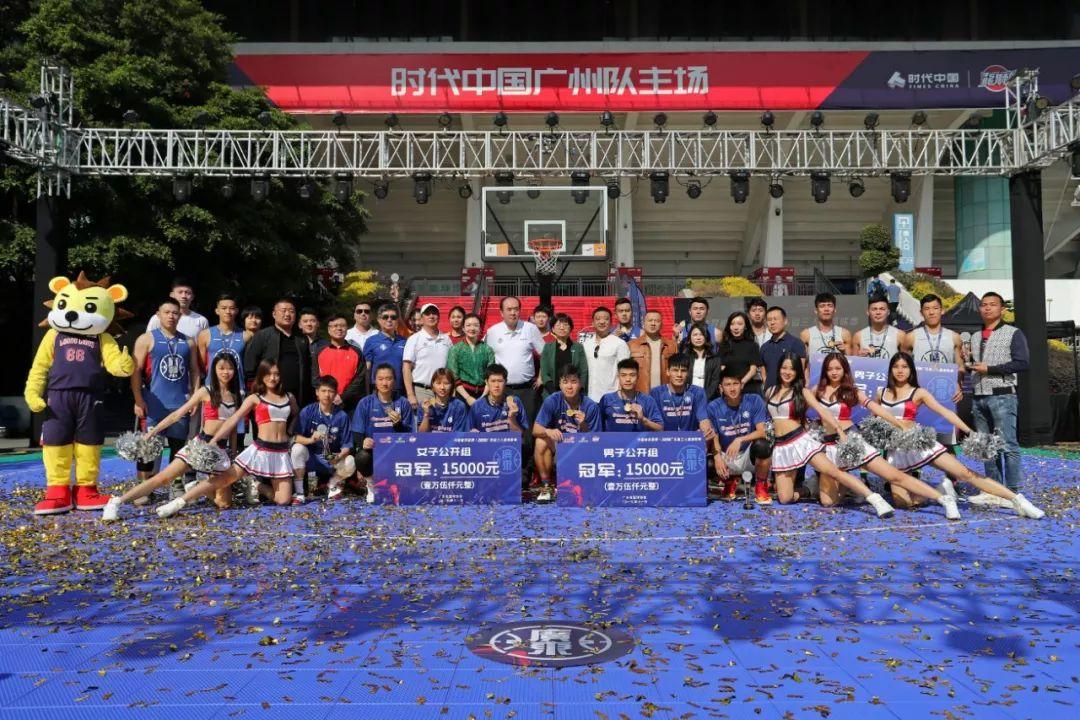 中国体育彩票·2019广东省三人篮球联赛圆满落幕