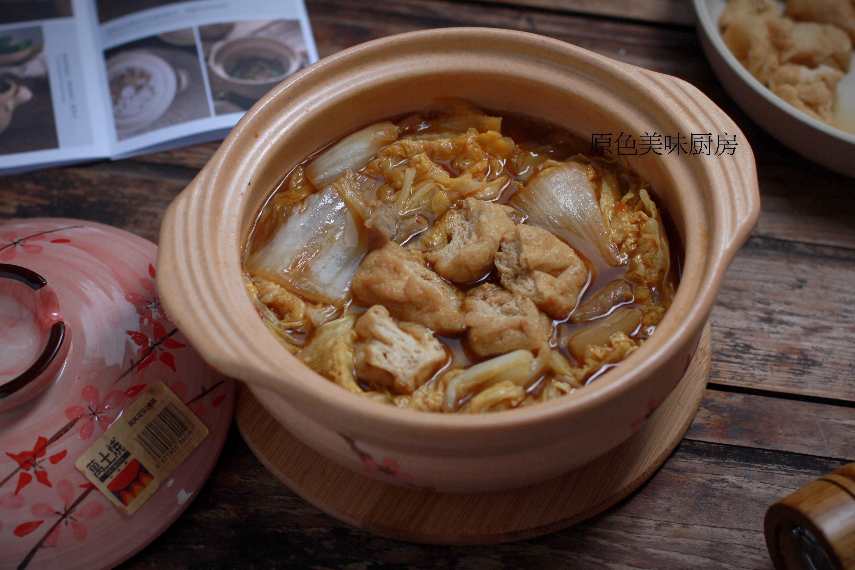 大冬天就爱这锅暖暖的炖菜,用最普通的食材,零厨艺也能制作