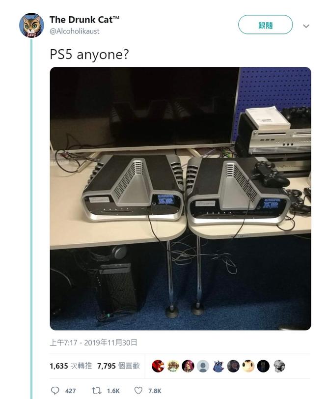 """索尼PS5""""深V""""開發機曝光,一年后見"""