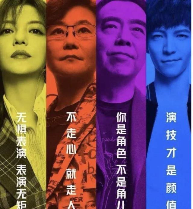 阿娇以两票之差在节目中被淘汰 陈凯歌:你不需要这里的名次